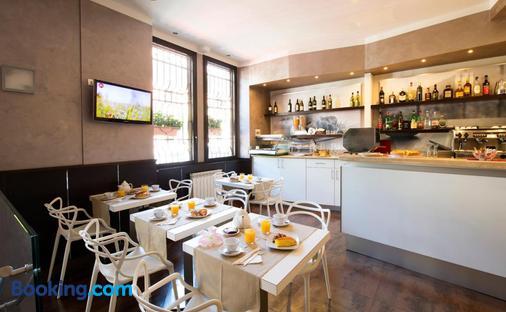 德利西亚酒店 - 米兰 - 自助餐