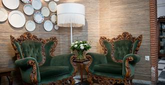 新密涅瓦莱顿城市酒店 - 莱顿 - 大厅