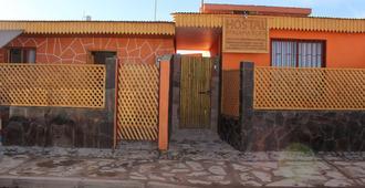 北阿塔卡马旅馆 - 圣佩德罗-德阿塔卡马 - 户外景观