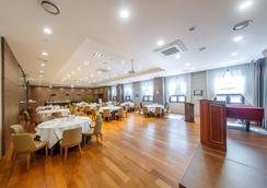 釜山商务酒店 - 釜山 - 餐馆