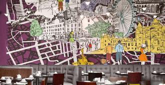 爱丁堡丽笙酒店 - 爱丁堡 - 餐馆