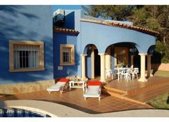Villas Monte Verde -Btb - 哈韦阿 - 露台