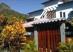 德尔哈都阿祖尔酒店 - Vila do Abraao - 户外景观