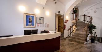 伊莫尼克酒店 - 卢布尔雅那 - 柜台