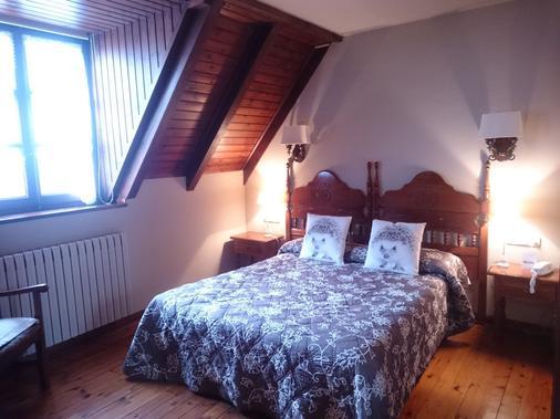 弗福瑞达酒店 - 维耶拉 - 睡房