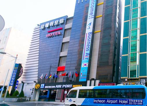 仁川机场酒店 - 仁川 - 建筑