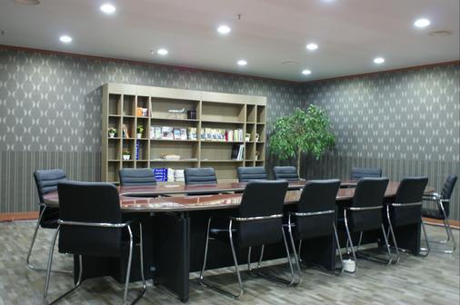 仁川机场酒店 - 仁川 - 会议室