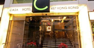 香港Casa酒店 - 香港 - 建筑
