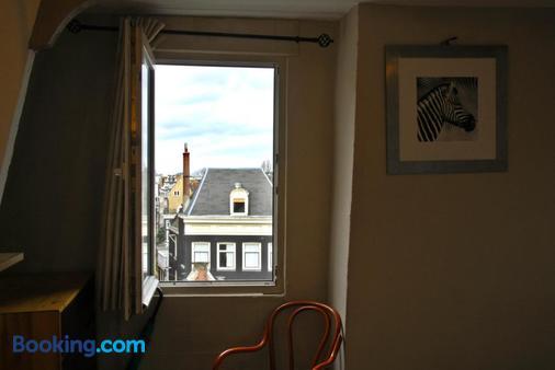 塔玛拉酒店 - 阿姆斯特丹 - 阳台