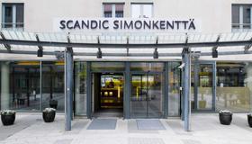 斯堪迪克斯蒙肯塔酒店 - 赫尔辛基 - 建筑
