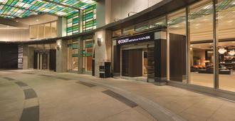 煤港海岸酒店 - 温哥华 - 建筑
