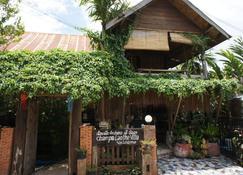 老挝占婆别墅 - 万荣 - 户外景观