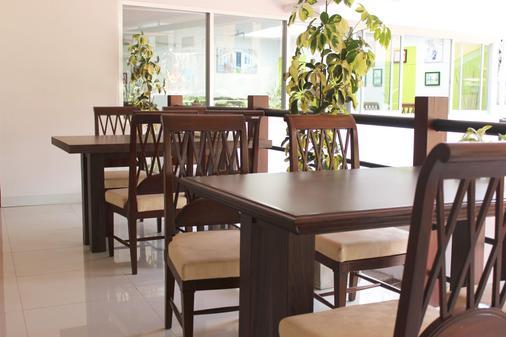 曼谷巴夏喀酒店 - 曼谷 - 餐厅