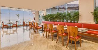Gamma Copacabana - 阿卡普尔科 - 餐馆