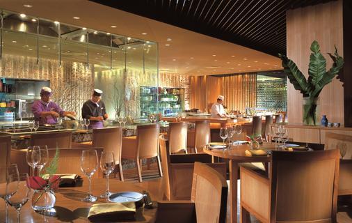 吉隆坡香格里拉大酒店 - 吉隆坡 - 酒吧