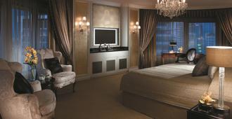 吉隆坡香格里拉酒店 - 吉隆坡 - 睡房