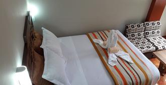 瓦恩纳帕踏景观青年旅舍 - 马丘比丘 - 睡房