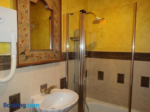 豪斯特里亚纳杜拉酒店 - 塞哥维亚 - 浴室