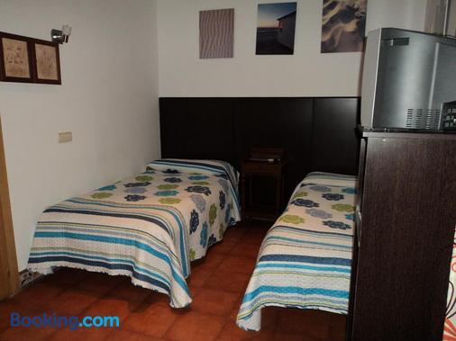 豪斯特里亚纳杜拉酒店 - 塞哥维亚 - 睡房
