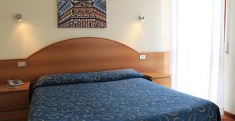 帕拉迪奥酒店 - 米兰 - 睡房