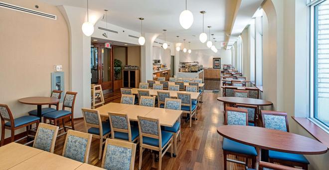 菲利普斯乐广场及套房酒店 - 蒙特利尔 - 餐馆