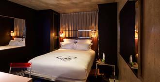 玛玛谢尔特酒店 - 巴黎 - 睡房