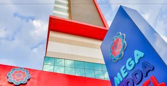 米加摩达酒店 - 戈亚尼亚