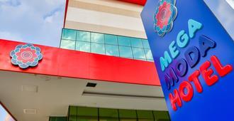 米加摩达酒店 - 戈亚尼亚 - 建筑