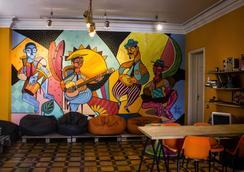 桑巴客房旅馆 - 贝洛奥里藏特 - 餐馆