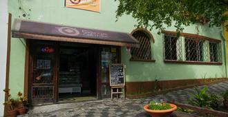 伊克思普莱索库瑞提巴旅馆 - 库里提巴 - 建筑