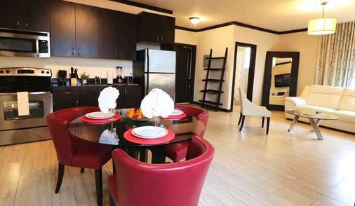 南滩集团酒店贸易之风酒店公寓酒店 - 迈阿密海滩 - 餐厅