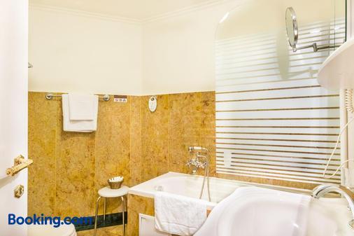 查理大桥宫酒店 - 布拉格 - 浴室