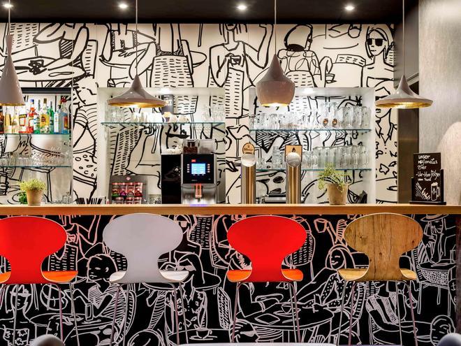 宜必思莱比锡市酒店 - 莱比锡 - 酒吧