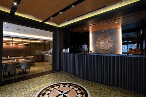 东龙大饭店 - 台北 - 柜台