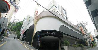 爱丽舍酒店 - 釜山 - 建筑
