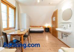 兰德林思旅馆 - 圣莫里茨 - 睡房