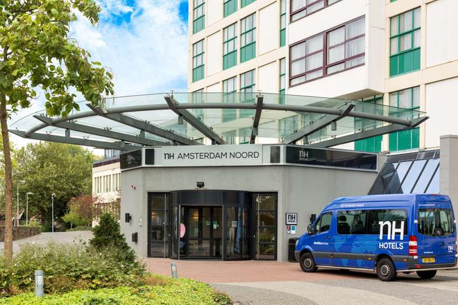 阿姆斯特丹北nh酒店 - 阿姆斯特丹 - 建筑
