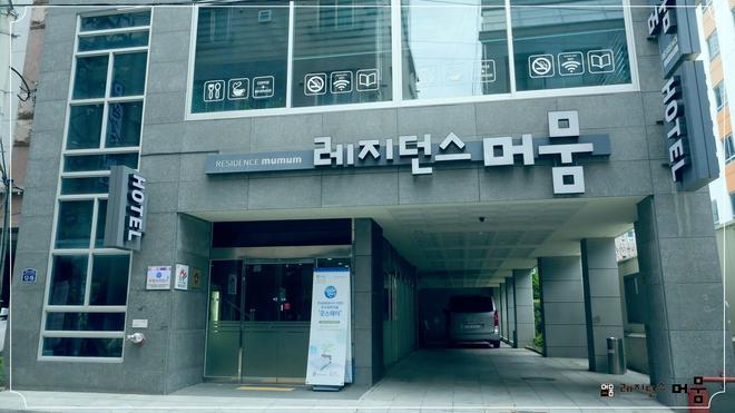 穆姆尔酒店 - 釜山 - 建筑