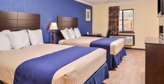 市区医学中心美国最有价值酒店 - 休斯顿 - 睡房
