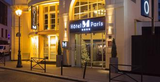 乐M酒店 - 巴黎 - 建筑