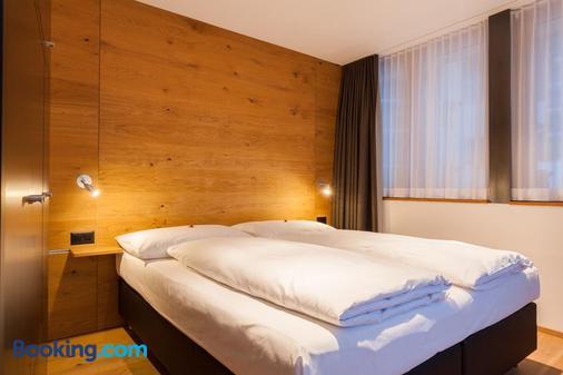 精英高山小屋 - 公寓&住宿加早餐酒店 - 萨斯费 - 睡房