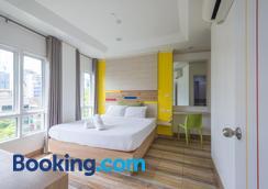 为你公寓酒店 - 曼谷 - 睡房