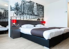 阿姆斯特丹阿姆斯特尔堡垒酒店 - 阿姆斯特丹 - 睡房