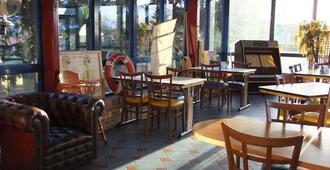 阿尔坎蒂乐伏尔泰酒店 - 雷恩 - 餐馆