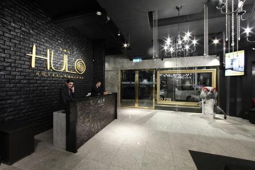 胡罗禅房高级酒店 - 吉隆坡 - 柜台