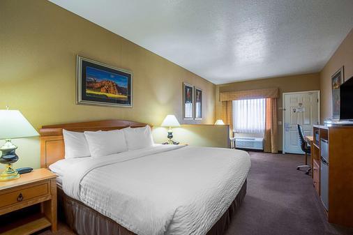 圣乔治套房凯瑞华晟酒店 - 会议中心区 - 圣乔治 - 睡房