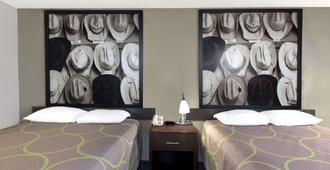 维多利亚/北部/购物区速8酒店 - 维多利亚 - 睡房