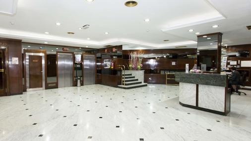 萨拉戈萨皇家酒店 - 萨拉戈萨 - 柜台