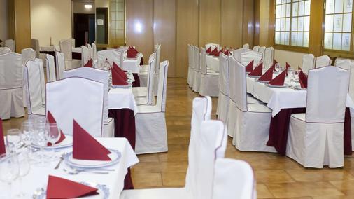 萨拉戈萨皇家酒店 - 萨拉戈萨 - 宴会厅
