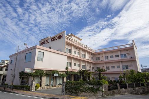皇冠大冲绳酒店 - 冲绳 - 建筑